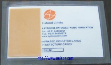 HT582 - Laser Display Card